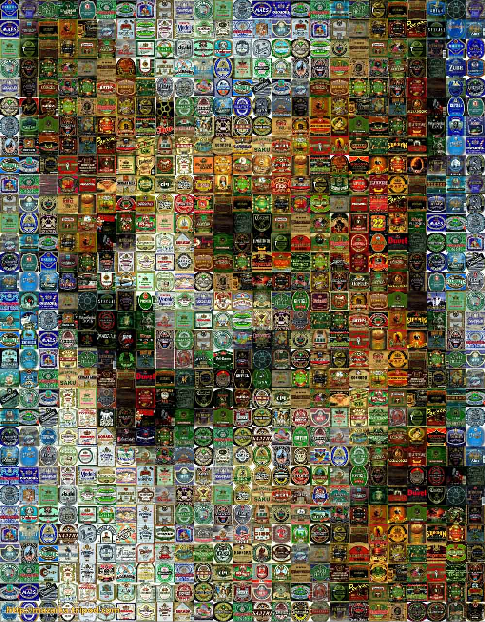 Mazaika - the photo mosaic program. Make a photo mosaic from your ...
