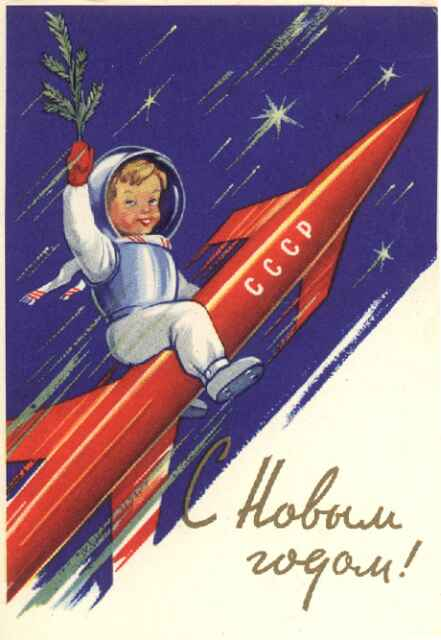 Dtr Mcr Russian Space Age Christmas Cards